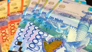 КазАгро вернул в бюджет неосвоенные деньги