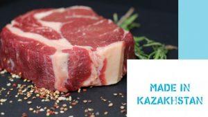Казахстанский экспорт осваивает новые рынки
