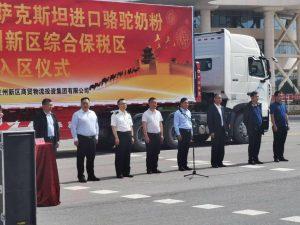 Карагандинское молочное предприятие вошло в реестр импортёров Китая