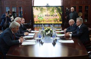 Михаил Мясникович посетил Российский государственный аграрный университет