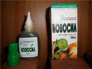 Органический препарат «Новосил»