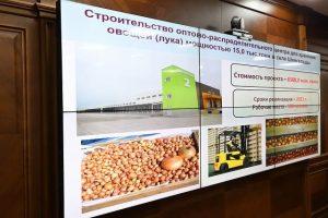 слушание докладов акимов районов в Алматинской области