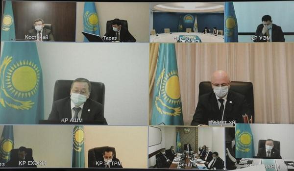 Расширенное заседание коллегии Минсельхоза РК