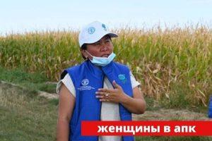 кандидат сельскохозяйственных наук Бакыт Айнебекова