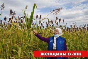 фермер Дина Генжегараева
