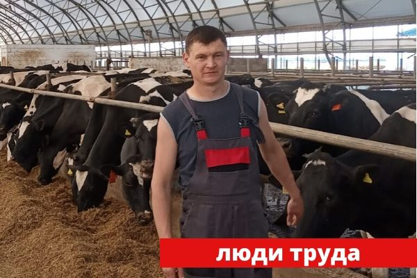 Петр Авдеенко технолог