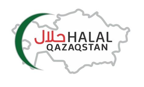В Казахстане ввели в действия 5 стандартов «Халал»