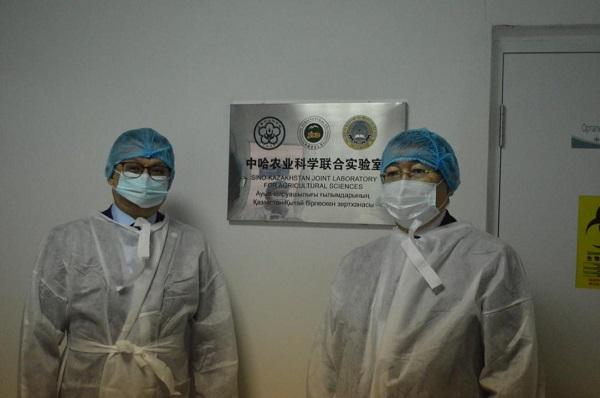 Казахстанско-китайская лаборатория