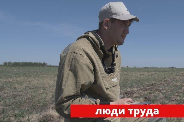 агроном Виктор Данин