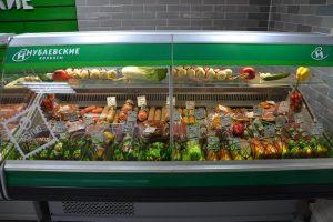 Нубаевские колбасы – участник программы «Дорожная карта бизнеса 2025»
