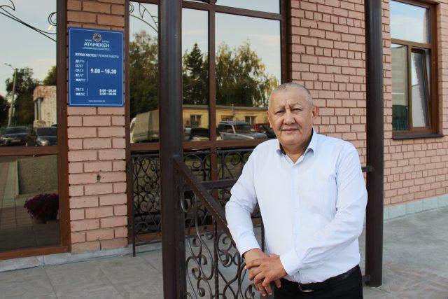 Аскар Жакупбаев
