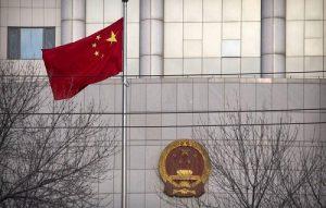 Китай снижает пошлины