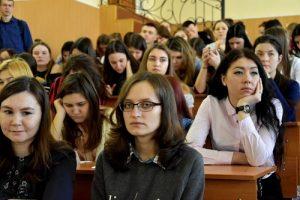 Региональный научно-практический форум молодых ученых