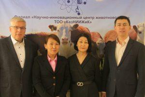 Проект по повышению компетенций в молочном секторе Казахстана