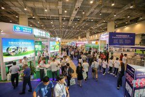 сельскохозяйственная вставка в Китае