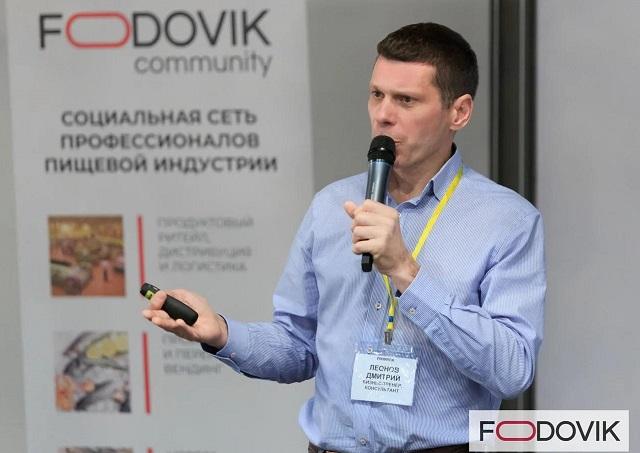 Foodovik-2021