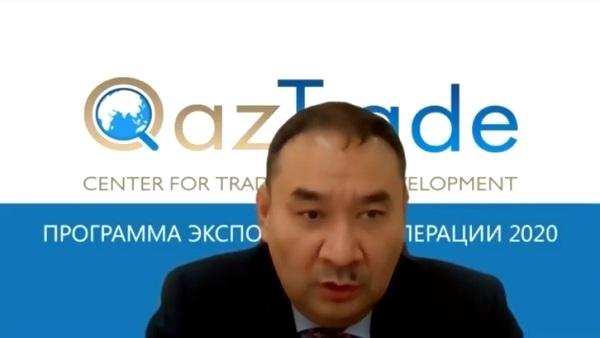 QazTrade Accelerator как продавать в Китае рассказали на вебинаре