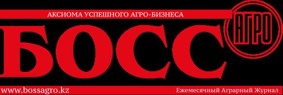 Логотип БОСС-Агро
