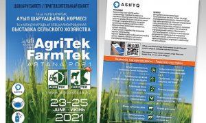 AgriTek/FarmTek Astana'2021