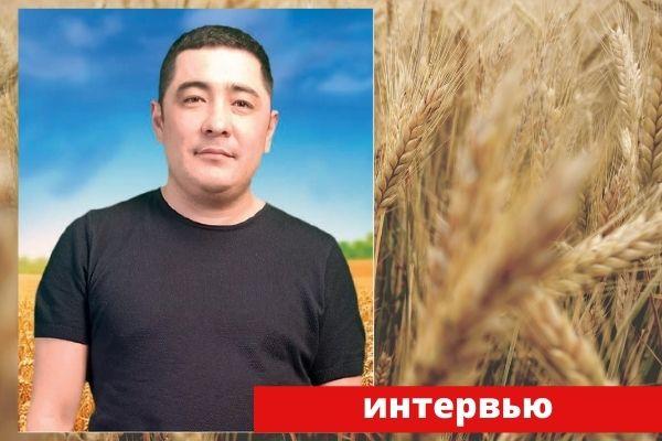 агроном Руслан Утебай