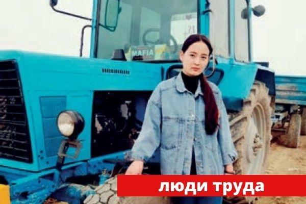 трактористка